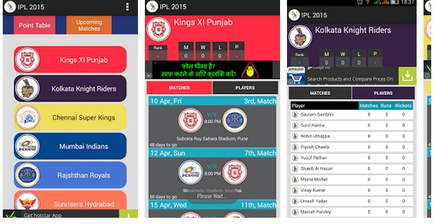 Download IPL 8 Android App Watch IPL live on Android Smartphone Free 2015